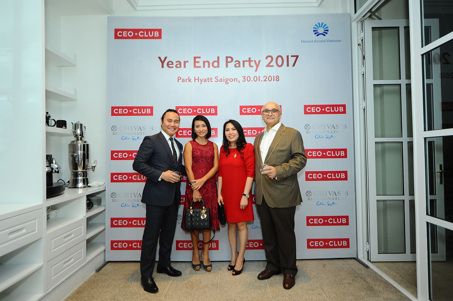 YEAR END PARTY 2017